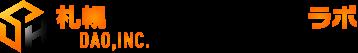 札幌ホームページ制作ラボ